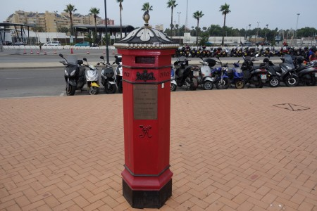 boite aux lettres britannique Gibraltar jeune Buchinger Marbella