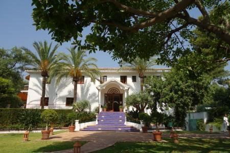 entrée clinique jeune Marbella